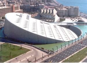 Biblioteca Alexandrina