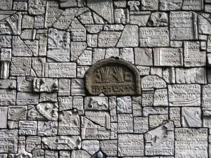 Muur in Joodse Begraafplaas, Krakau