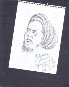 Yabadaka Shamah