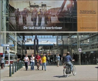Taaltrots: 'n Nederlandse straattoneel.