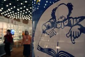 Jerusalem International Book Fair